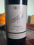 Stobi_Antigona_2010