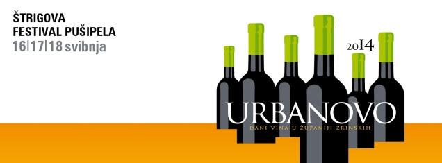 urbanovo vizual