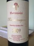 Hatzidakis_Mavrotragano_2009