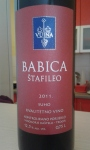 Vuina_Babica Štafileo_2011